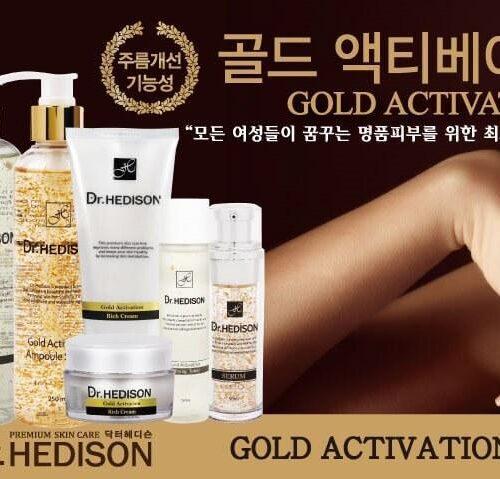 Gold Activation Line